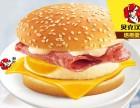 加盟哪个汉堡店比较好