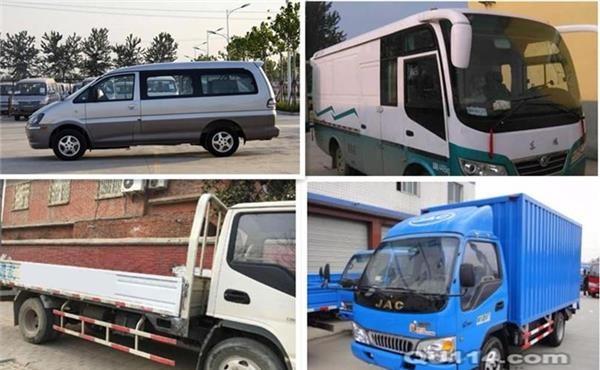郑州金杯车搬家拉货学生搬家长短途货运 郑州搬家拉货电话
