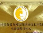 中国消费服务网加盟 娱乐场所 投资金额 1万元以下