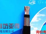 市话电缆 大对数通讯 铠装 HYA53电缆