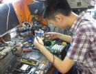 毕节三星 东芝 宏碁 苹果 明基电脑维修点 上门服务