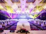 东莞晚会策划制作公司 婚庆策划 摄影摄像 LED广告车出租
