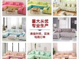 经典组合布艺沙发罩沙发套全盖全包皮沙发床
