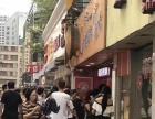 黄浦区延安东路港泰广场一楼旺铺转让可做任何小吃餐饮