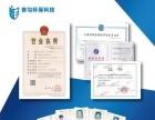 重庆专业甲醛检测,治理甲醛,测甲醛,