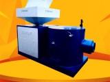 不卡料不结焦燃烧器 10万大卡自动点火小型生物质燃烧机