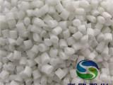 【厂家直销】白色新料增强阻燃PP/无碱玻纤增强/V0级环保改性P