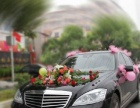 提供婚庆、商务、机场接送、自驾游等信用卡租车免担保