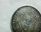 银币残币,保真