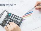 深圳代理记账公司知识:融资租赁的注册要求是什么欢迎来聊聊