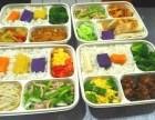 团餐-会议餐-员工餐-全城配送-营养健康