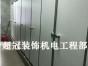 惠州本地公共场所公共卫生间隔断厂家直销
