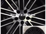精诚汽车轮毂修复中心