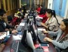 东莞市企石镇电脑哪里有淘宝运营美工推广电脑培训学校