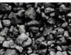 青岛卖煤炭无烟煤块取暖用煤炭免费送货