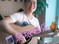 西安高新一中吉他培训班 西安高新区吉他培训班 一对一赠送吉他