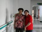 天津市南开区福乐园养老院失聪失志老人的福地
