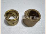 供应优质锡青铜耐磨黄铜套 机械耐磨锡青铜