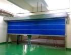 电动卷闸门供应商,专业定做安装维修一条龙