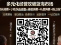朔州聚影咖私人影院 休闲娱乐创业项目