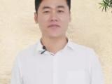 2月15日北京魏朝军疼痛及男科妇科疾病 疗法培训