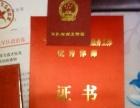 福建省高级人民法院上诉再审天津及全军优秀律师