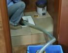 杏坛镇马桶疏通清理化粪池维修下水道