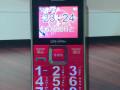 出个能验钞的多功能手机和四核智能机