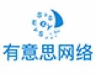 宁波网站建设,微信开发,宁波网络公司