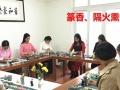 河南郑州昔和茶艺师培训学校,茶艺师培训需要多少钱茶艺培训