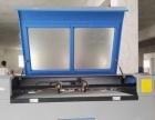 三禾激光专业生产销售激光切割机激光雕刻机激光设备配件等