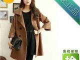 2014秋冬装宽松大码女装韩版修身中长款双排扣大衣羊绒毛呢外套
