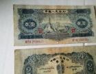 1953苏联版第三套人民币
