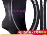大器拉链DAQ品牌:特殊金属拉链,双层防爆拉链供应商批发