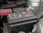 北京废旧铅酸蓄电池回收 专业北京电池回收 回收蓄电池