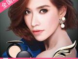 新款正品直邮泰国第一彩妆品牌Mistine羽翼粉饼化妆品代理加盟