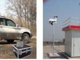 美国无线自动气象站DAVIS6250 进口自动气象站价格