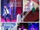 梅州市斗花演艺舞蹈魔术变脸小丑人偶乐队小提琴演艺团
