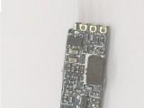 TX-2462低功率 2.4G無線圖傳發射模塊