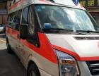 高明120 救护车出租