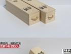 红酒盒木盒子双支装红酒包装盒木质红酒箱盒葡萄酒木箱子礼盒定制