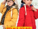 厂家直销 儿童羽绒服男女童多功能两穿短款 小中童外套加厚正品
