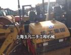合力 2-3.5吨 叉车  (二手压路机.振动.胶)