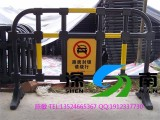 供应施工护栏 建筑工地防护栏 铁马护栏厂家 实力直销