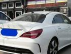 奔驰CLA级2016款 CLA 200 1.6T 双离合 时尚型