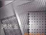 供应钢板冲孔网.圆孔网