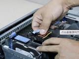 武漢專業蘋果電腦維修,蘋果筆記本電腦壞了去維修