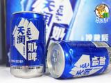 新疆天润奶啤