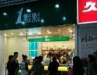 上海一点点奶茶加盟好吗 一点点加盟店赚钱吗