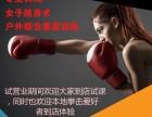 张店第一家专业拳击馆